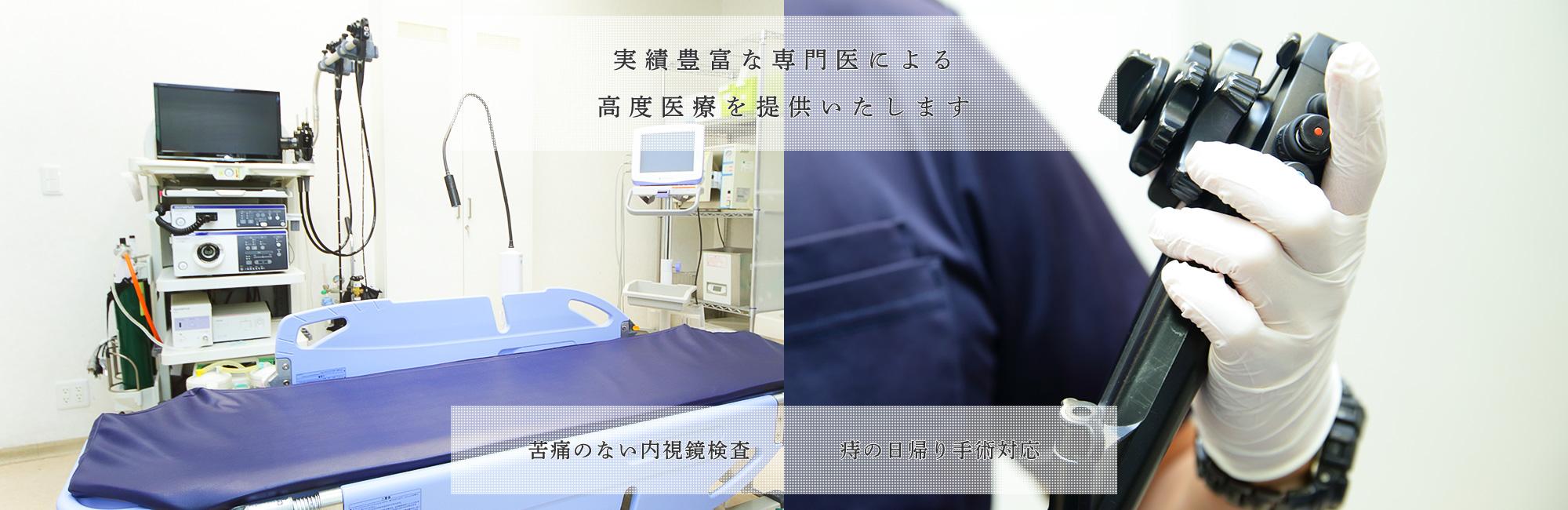 患者様によりそった医療をおこなっております駐車場16台、土曜日診療